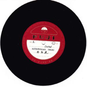 Masaru Wada records & calls.pdf